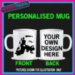 JESUS PERSONALISED MUG ALL YOUR OWN DESIGN LOGO